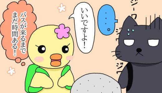 長野旅行⑤不運は続くよどこまでも…ハプニング続出!!